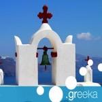 Greeka thumbnail
