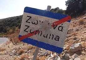 Crete Zoniana sign px