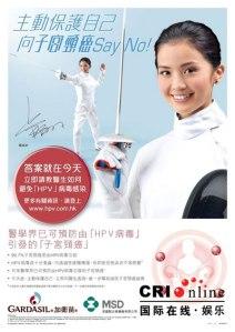 HPV Vaccine Charlene-Choi1